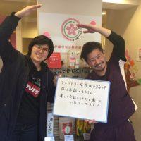 芦屋市にお住いのAさん(30代/女性/会社員)