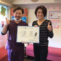 神戸市にお住いの40代OL女性のSさん